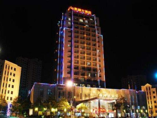 贵阳息烽大酒店